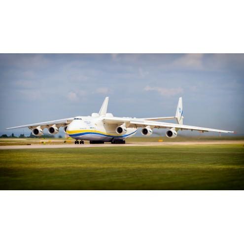 Аренда грузового самолета Антонов Ан 225