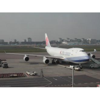 Аренда грузового самолета Boeing 747-200F