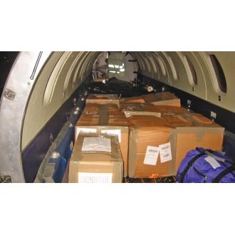Аренда грузового самолета Metro II