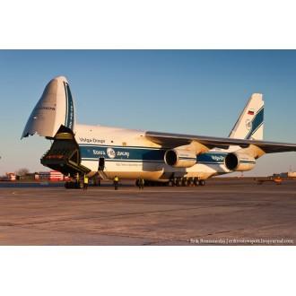 Аренда грузового самолета Антонов Ан 124 Руслан