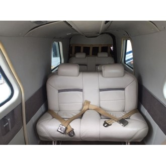 Аренда частного самолета Britten-Norman Islander