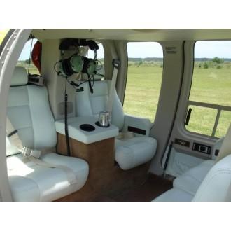 Аренда частного вертолета Eurocopter EC 120 COLIBRI model-1