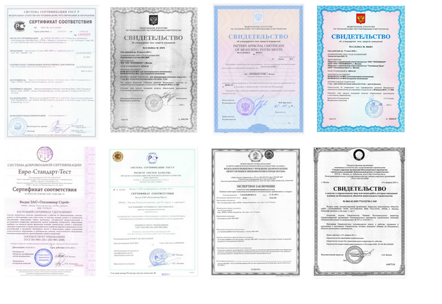 официальные сертификаты соотвествия полетов