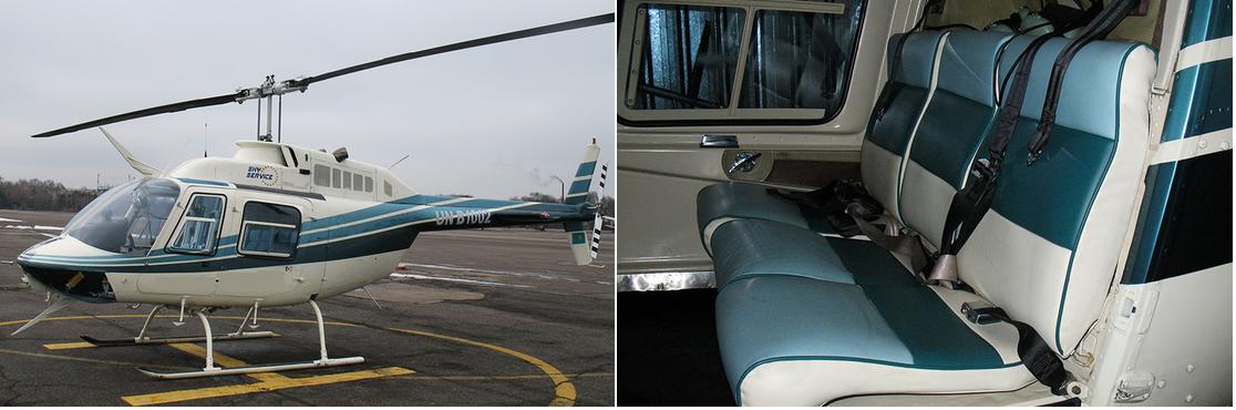 аренда вертолета для частного полета