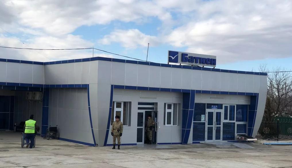 аренда частного самолета в Баткене