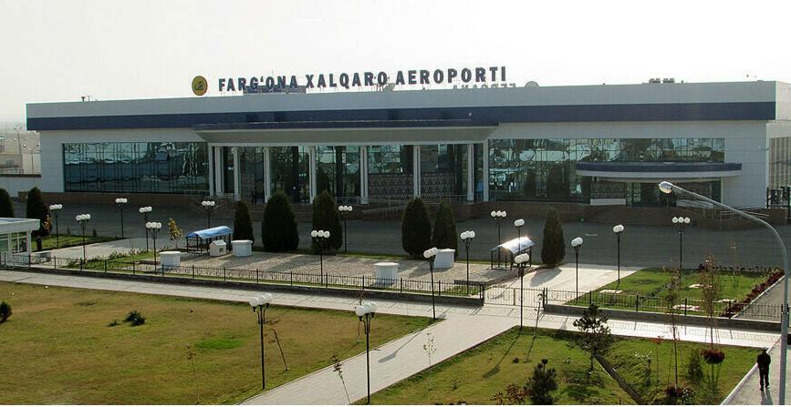 аренда самолета в Фергана