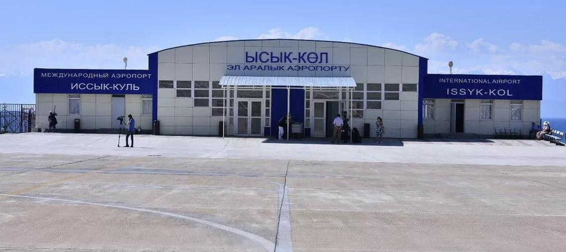 аренда частного самолета в Иссык-Кулье