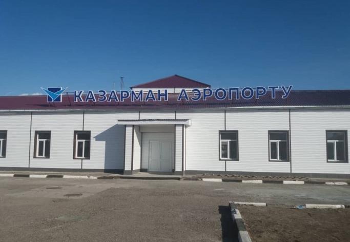 аренда частного самолета в Казармане