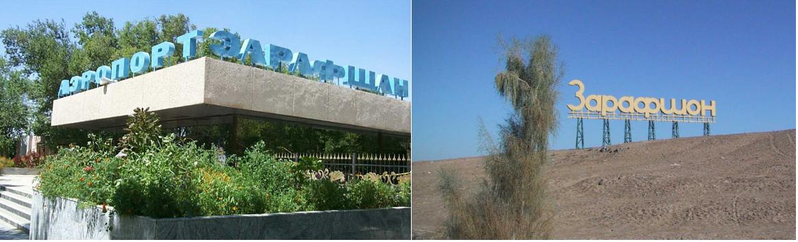 аренда частного самолета в Зарафшане